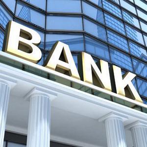 Банки Лодейного Поля