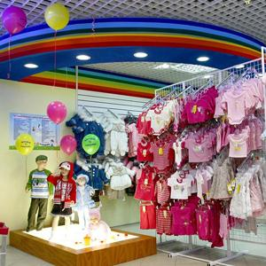 Детские магазины Лодейного Поля