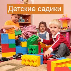 Детские сады Лодейного Поля
