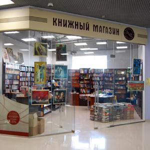 Книжные магазины Лодейного Поля