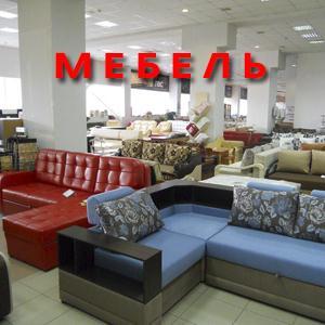 Магазины мебели Лодейного Поля