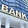Банки в Лодейном Поле