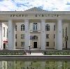 Дворцы и дома культуры в Лодейном Поле