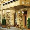 Гостиницы в Лодейном Поле