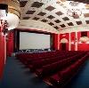 Кинотеатры в Лодейном Поле