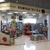 Книжные магазины в Лодейном Поле