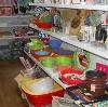 Магазины хозтоваров в Лодейном Поле