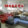 Магазины мебели в Лодейном Поле