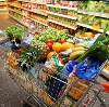 Магазины продуктов в Лодейном Поле