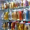 Парфюмерные магазины в Лодейном Поле