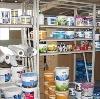 Строительные магазины в Лодейном Поле