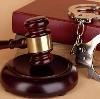 Суды в Лодейном Поле