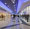 Торговые центры в Лодейном Поле