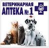Ветеринарные аптеки в Лодейном Поле