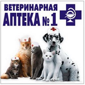 Ветеринарные аптеки Лодейного Поля